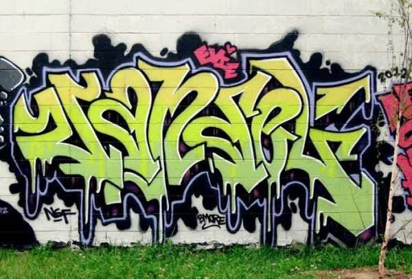 Gambar Grafiti Bagus