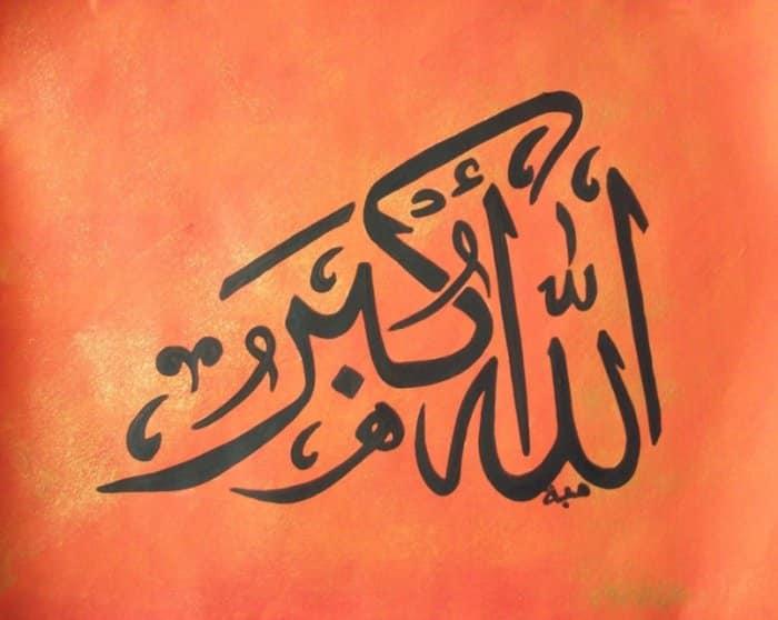 Gambar Kaligrafi Alhamdulillah