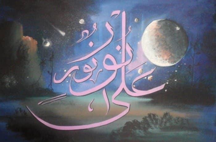 Kaligrafi Kontemporer Mudah Gallery Islami Terbaru