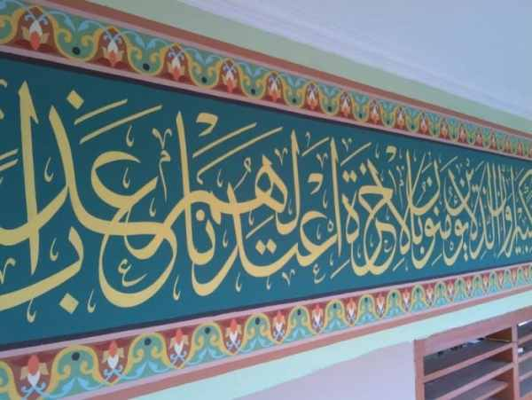 Gambar Kaligrafi Masjid