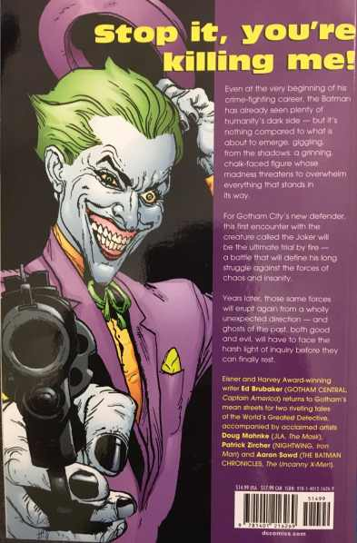 The Man Who Laughs Rear