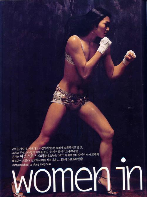 choi-shin-hui-boxing-in-vogue-women-in-2004