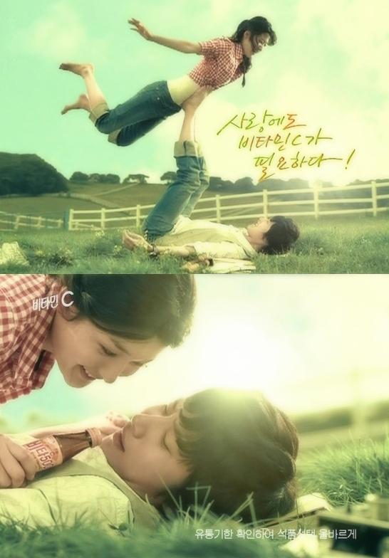 jung-il-woo-cha-su-yeon-vita500-commerical-정일우-차수연-비타500-광고-capture