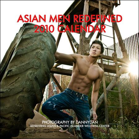 Asian Man Redefined 2010 Calander