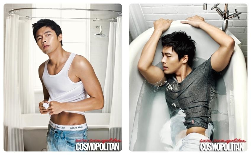 Hyun Bin Cosmopolitan