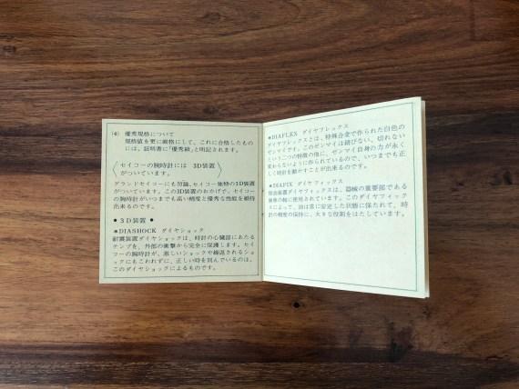 1004-2 book 5