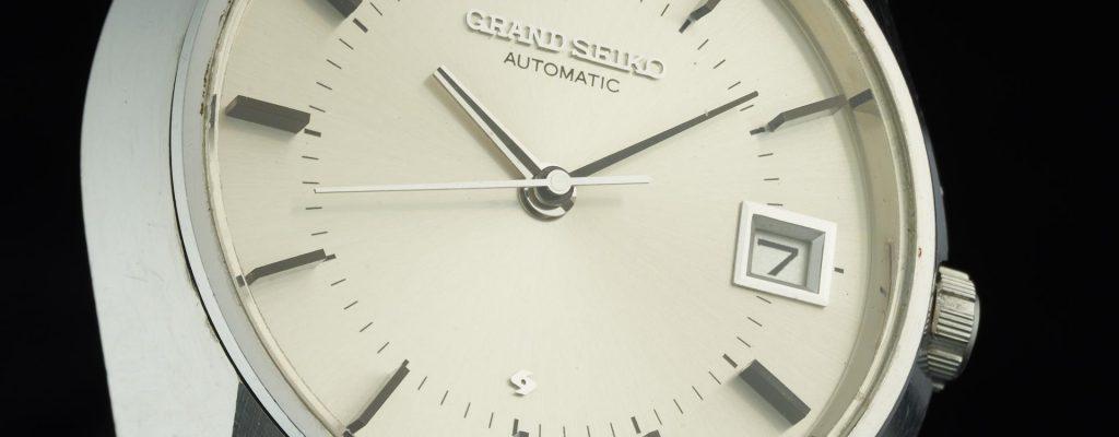 Grand Seiko 6185-8020 VFA