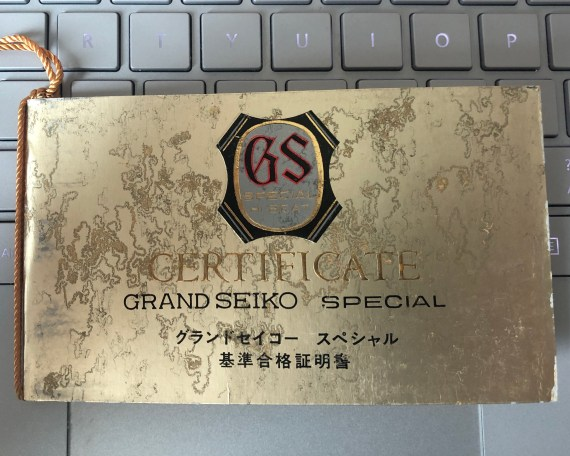 6156-8040 certificate 1