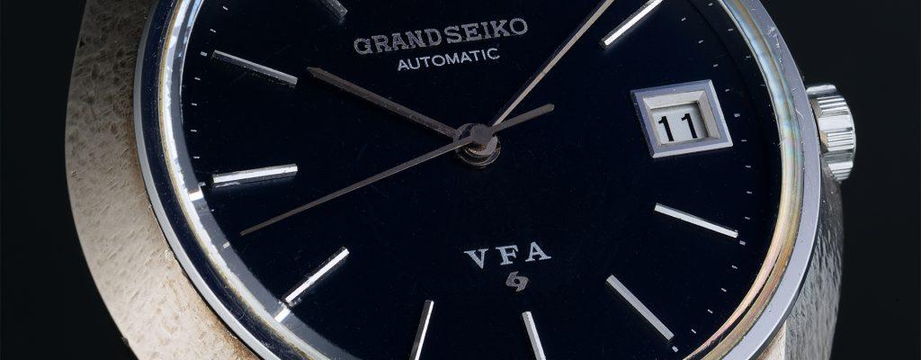 Grand Seiko 6185-8010 VFA