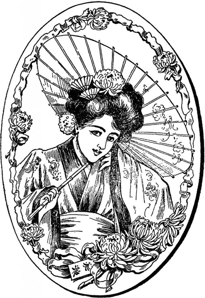Beautiful Vintage Geisha Lady Image The Graphics Fairy
