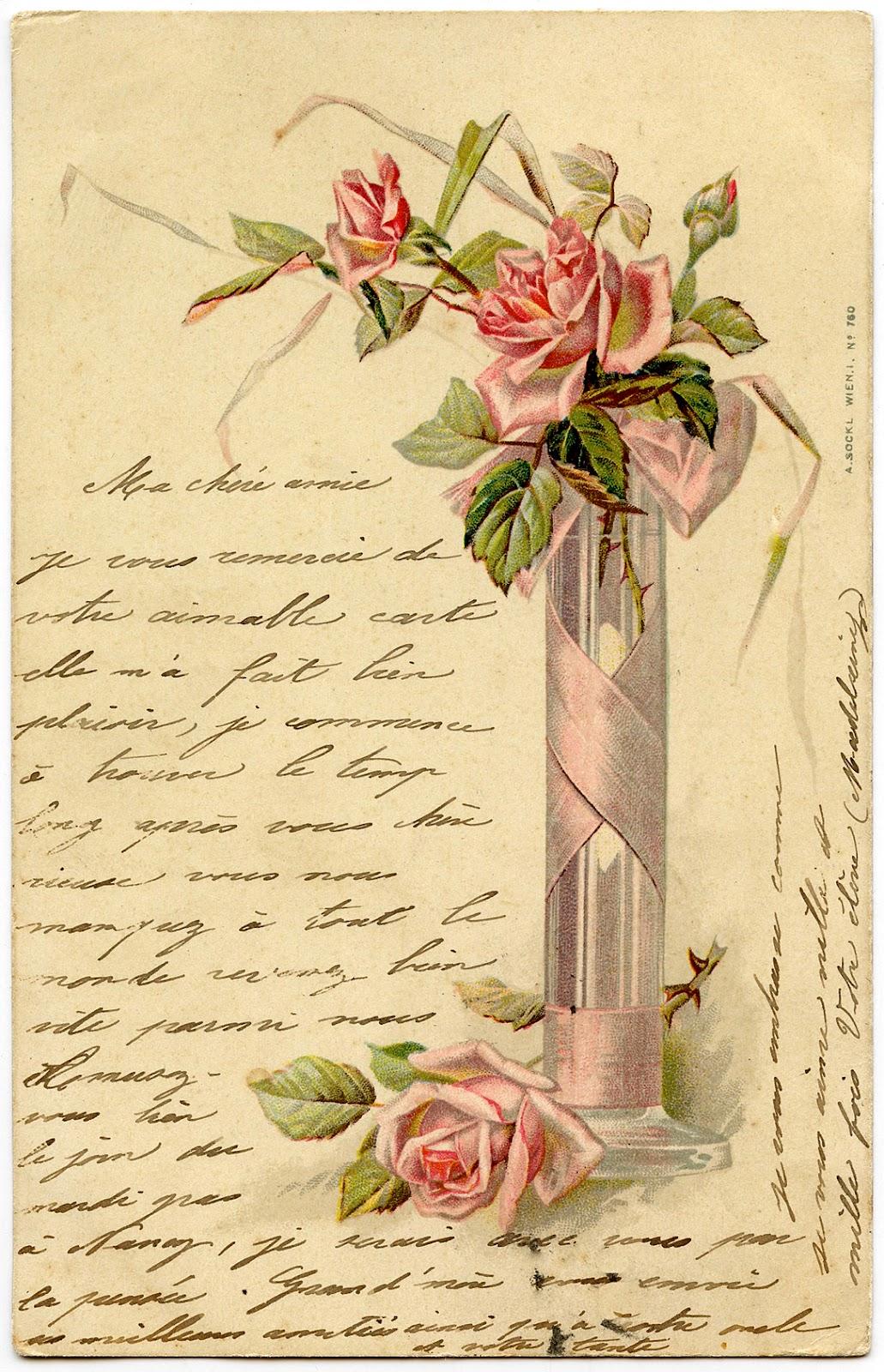 Romantic French Image