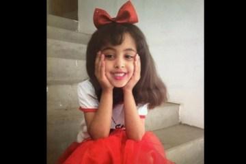 Nawar al-Awlaki Yemen Trump raid