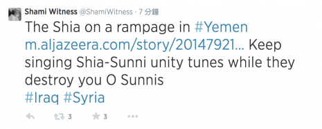 shamiwitness sectarian shia yemen tweet