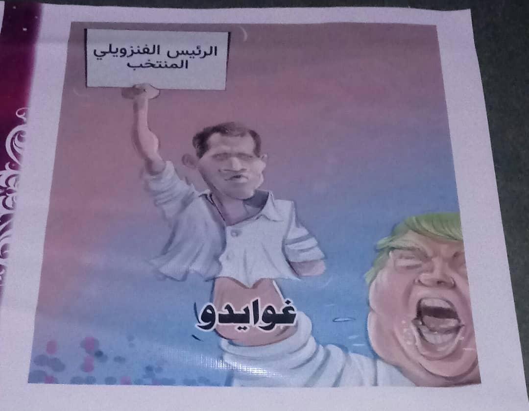 yemen houthi protest Venezuela Guaido Trump