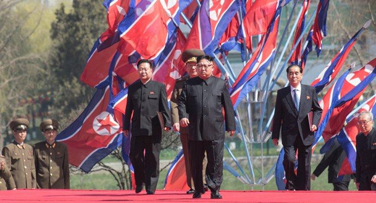 North Korea DPRK Kim Jong un