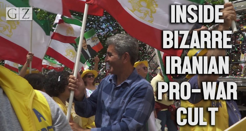 MEK Iranian cult regime change