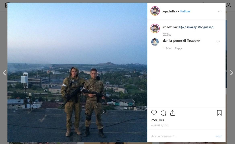 Ukrainian Nazi Serhii Filimonov Maliar Azov Battalion