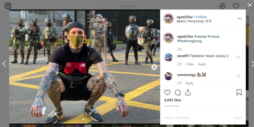 Ukrainian Nazi in Hong Kong Victory or Valhalla neck