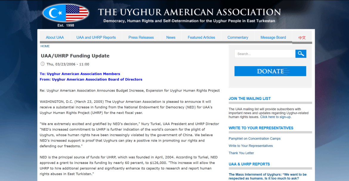 Uyghur Human Rights Project NED funding Nury Turkel