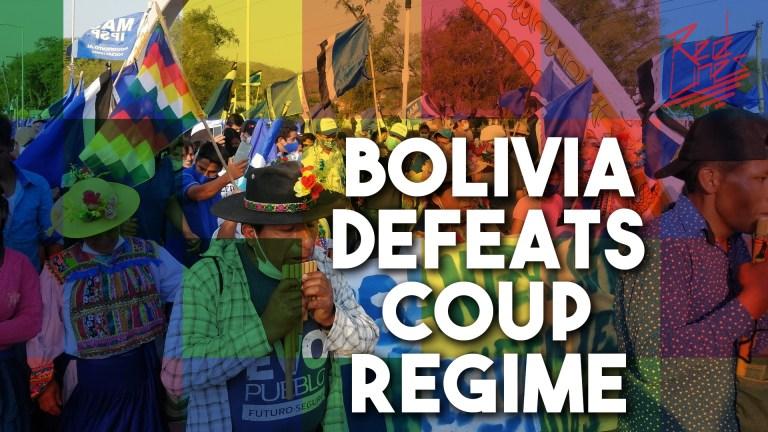 Bolivia election MAS Ollie Vargas