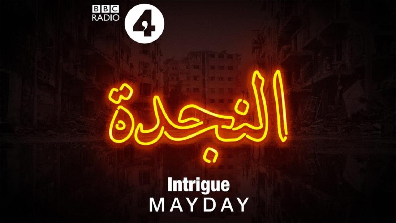 BBC White Helmets Syria podcast Mayday