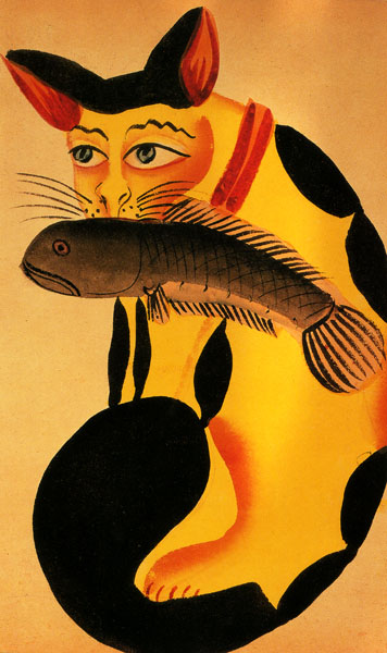 Cat with Fish, Calcutta, history of the cat in the dark ages