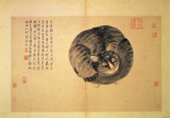 Sketches from Life Shen Chou Ming Dynasty 1427-1509 National Palace Museum, cat in ming and ching dynasty paintings