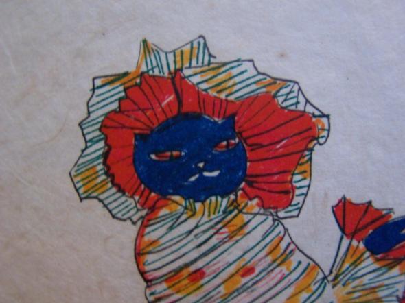 Leonor Fini cats in art