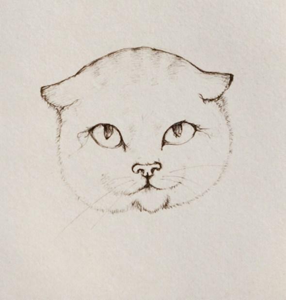 Tete de Chat (Head of Cat) 1984 Leonor Fini