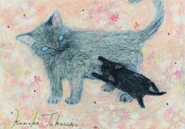 Kanoko Takeuchi, Grey cat and black kitten