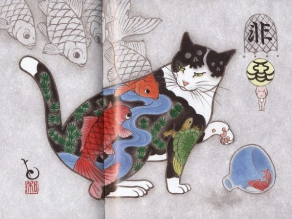 Kazuaki Horitomo Kitamura, Monmon Cats 32