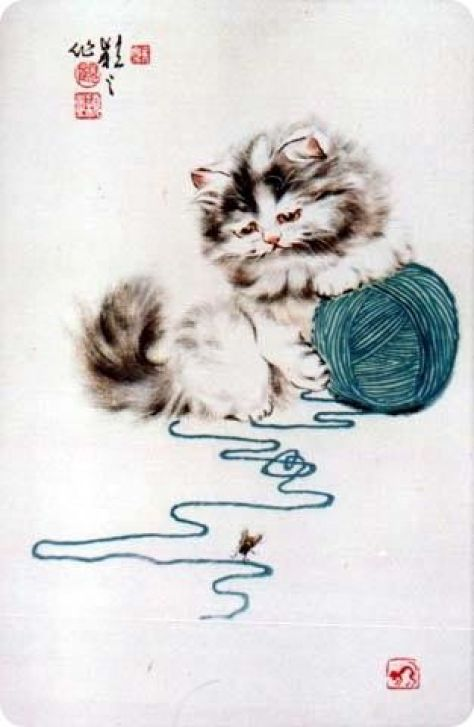 Gu Yingzhi, Kitten with string, Chinese