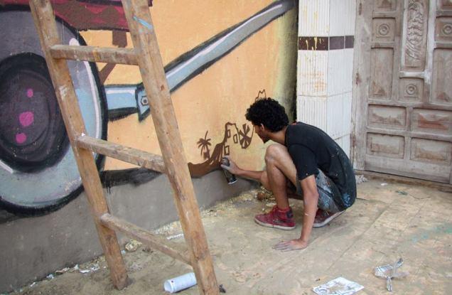مشروع جداري