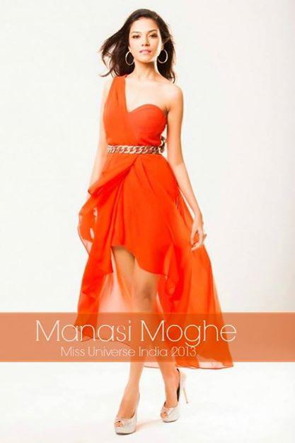 Manasi Moghe