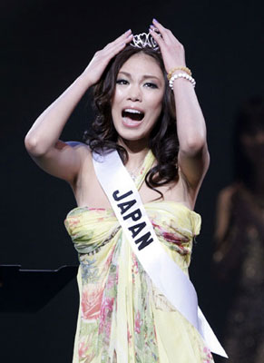Riyo Mori's reaction after winning Miss Japan 2007