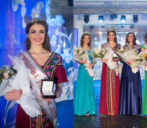 Miss Ukraine Earth 2015