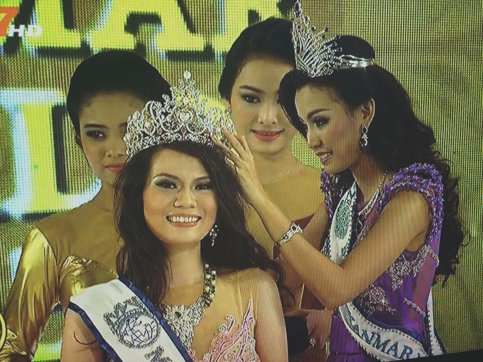 Khin Yadanar Thein Myint