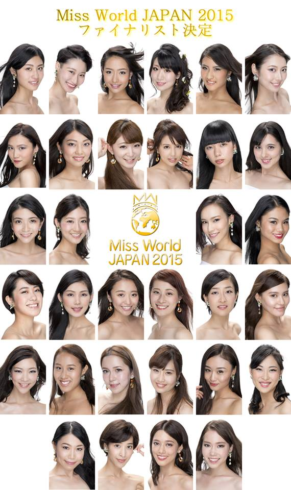 Miss World Japan 2015 Contestants