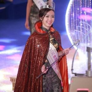 Louisa Mak is Miss Hong Kong 2015