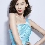 Miss Universe China 2015 Contestants Erica Zhao