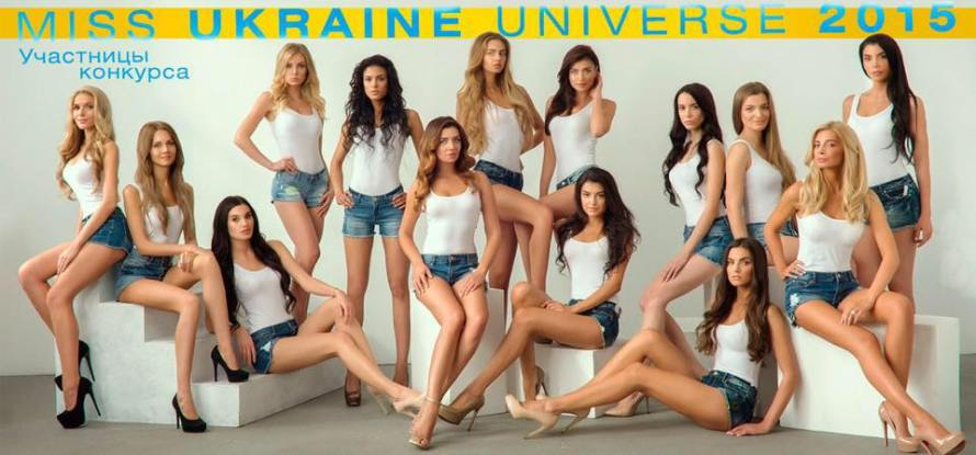 Miss Universe Ukraine 2015 Contestants