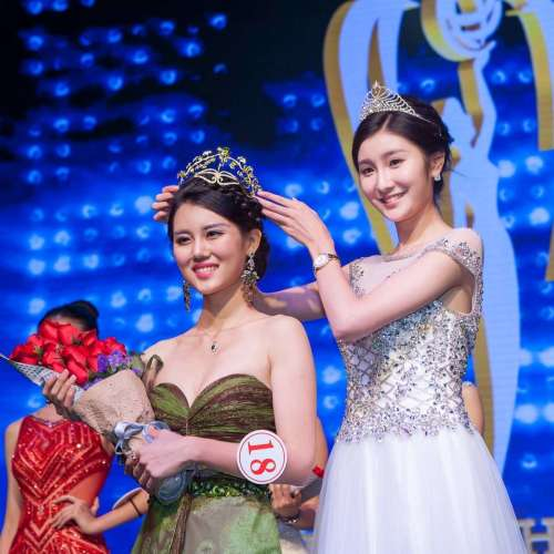 Serena Pan is Miss Earth China 2015!