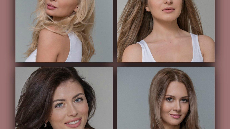 Miss Universe Ukraine 2015 Contestants