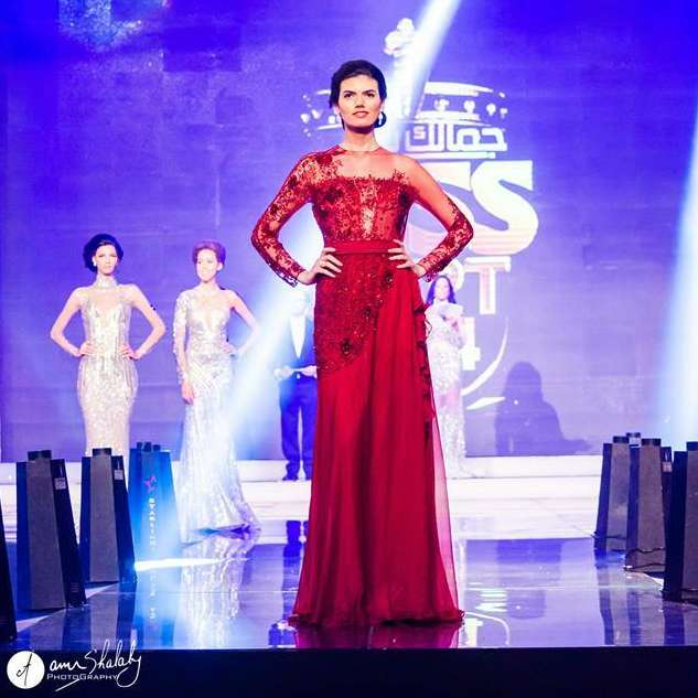 Imaj Ahmed Hassan is Miss Earth Egypt 2015