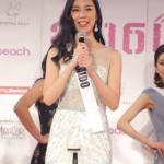 is representing Hokkaido at Miss Universe Japan 2016