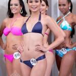 Maxine Medina is a contestant of Binibining Pilipinas 2016