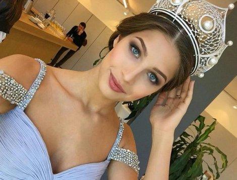 Miss Russia: Yana Dobrovolskaya