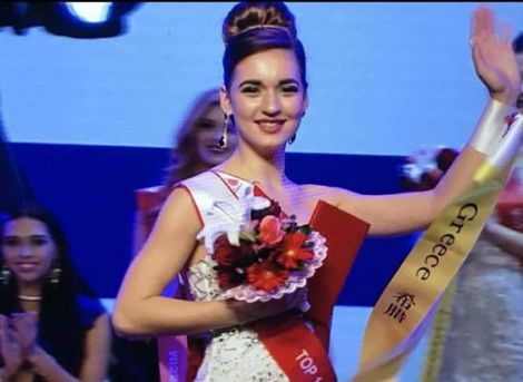 Katerina Bosklaviti of Greece wins Miss City Tourism International 2016