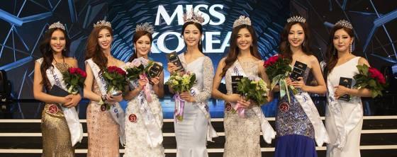 Seo Jae crowned as Miss Korea 2017