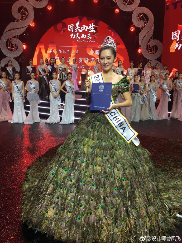 Guan Siyu is crowned Miss World China 2017